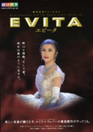 Evitas_2